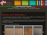 | ΝΙΚΟΛΑΚΑΚΗΣ | Πλακάκια, Είδη Υγιεινής, Fashion in tiles