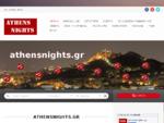 Οδηγός Νύχτας Αθήνας, Athensnights