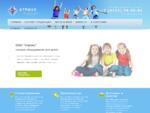 Вятка Атрикс - производство и монтаж детских игровых комплексов и спортивных площадок