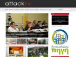 AttackTV