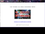 Audiolights. eu ΗΧΟΣ - ΦΩΤΙΣΜΟΣ - LED - ΕΙΚΟΝΑ - ΑΝΤΑΛΛΑΚΤΙΚΑ - SERVICE