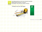 Продвижение и аудит сайта, SEO-оптимизация, реклама в интернет Яндекс. Директ, Яндекс. Маркет, G