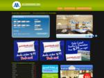 Australian Apartments mdash; Accommodation in Australia