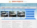 Продажа автомобилей в Санкт-Петербурге. Купля-продажа новых авто | Эдельвайс