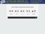 AUTO GLASS SERVICE - Εμπόριο και Τοποθέτηση Παρμπρίζ Κρύσταλλα αυτοκινήτων Αντιηλιακές μεμβράνες