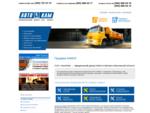 КАМАЗ - все модели на сайте дилера КАМАЗ | Грузовики, тягачи, спецтехника КАМАЗ | Компания АвтоК