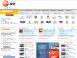 Автопортал отзывы автовладельцев, автоновости, объявления о продаже автомобилей — цены и фото новы