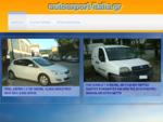 www. autoexport-italia. gr - ΑΡΧΙΚΗ ΣΕΛΙΔΑ
