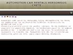 AUTOMOTION rent a car Heraklion , Rentals , Hersonissos, Iraklion, Crete
