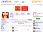 Омск 55 Авто город 55 - Продажа авто Омск проспект 55 - Авто Омск Дром 55 - Авито Омск авто 55 - Ав
