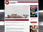 Автоперевозчик - тест-драйвы автотехники, ставки на перевозки, обзор цен, аналитика