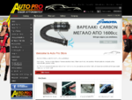 Autopro - Tuning Accessories