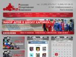 Школа гонщиков 7 495 507-0623 Новости автоспорта