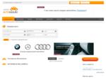 Авторынок Юга Продажа автомобилей Юга России - продажа авто в Краснодаре, купить авто в Краснодаре,