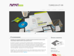 AvantPress   АвантПресс (Группа компаний Авантмедиа)