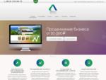 Группа компаний Авего недорогие компьютерные услуги, обслуживание компьютеров в Санкт-Петербурге