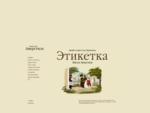 Дизайн-студия Стаса Вериченко «Аверстиль»
