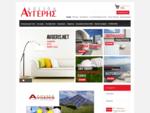 Aplica Αυγέρης - Φωτιστικά, Φωτοβολταϊκά, Ηλεκτρολογικό υλικό, θέρμανση, κλιματισμός, ψύξη, ...