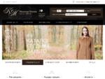 Пальто женское, весеннее пальто, пальто 2014, магазин пальто, кашемир 2014, модные модели, купить же