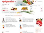 Продуктовый интернет магазин «Авоська 71» - 8(4872) 38-41-05 | Интернет магазин продуктов и алкогол