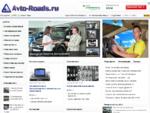 Всё об автотранспорте | Ремонт, эксплуатация и продажа машин