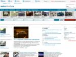 Автомобили в Челябинске - новости, автокатастрофы, объявления, сводка ГИБДД, консультации, авто