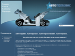 """""""Автотехполис"""" – слесарный и кузовной ремонт, диагностика"""