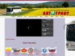Главная страница - АвтоТранс - пассажирские перевозки, аренда, заказ, автобуса, микроавтобуса,