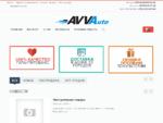 ООО «АВВ-Авто» - оптовые продажи автозапчастей