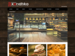 Ζαχαροπλαστείο, Αρτοποιείο, Πάτρα | Axaiko Xoriatiko