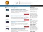 Обзор онлайн казино - Обзор онлайн казино