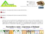 Экострой, Строительство домов по технологии Экопан, Азово, Омск, Окна, двери ПВХ, Столярные ра