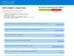 Энлайт - Светотехническое оборудование для АЗС световые панели, светодиодные знаки, акрилайт табли
