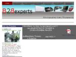 Ολοκληρωμένες Λύσεις πληροφορικής και διαδραστικών Συστημάτων