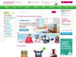 Интернет-магазин детских товаров развивающие игрушки и товары для детей, купить с доставкой по Моск