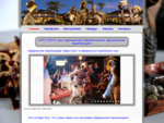 Афро шоу - АФРО БЕНС Шоу Африканских барабанщиков, африканские барабанщики