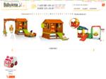 Детские коляски. Коляски трансформеры . Купить детскую коляску.