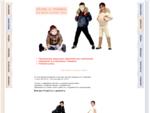 Детский магазин детская одежда обувь, детская мода подростковая, детские товары детский бутик, о