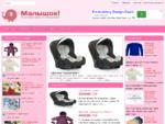 Эксклюзивный трикотаж для новорожденных. Детская одежда. Вязание крючком и спицами.