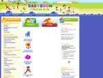 Магазин детских товаров БебиБум - товары для детей. Детский интернет магазин. У нас вы можете купи