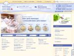 Бэбикошоп – детский магазин, где можно купить детские товары для новорожденных. Подарки для ...