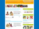 Развитие ребенка, развивающие игры для детей - Детские уроки - игры, поделки, оригами, аппликаци