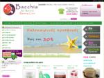 Bacchia | φυσικά καλλυντικά, βιολογικά καλλυντικά, βιολογικά καλλυντικά για μωρά, φυσικά σαπούνια, ..
