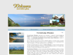 Гостевой двор Южанка - Уютная и комфортная база отдыха на Байкале