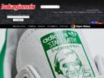 Επώνυμα νεανικά ρούχα | bakagiannis Jeans