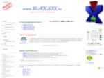 Создание Web сайтов, оптимизация и продвижение Web сайтов, разработка программ (ПО), а также разр