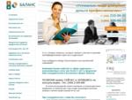 Бухгалтерский учет, налогообложение, налоговая декларация, бухгалтерская отчетность, управленчес