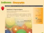 Balloons - Fireworks - Toy guns Μπαλόνια - Πυροτεχνήματα - Παιδικά πιστόλια