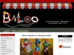 Baloo - Ξύλινα Παιχνίδια, Είδη Δώρων στη Θεσσαλονίκη