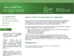 Компания БалтАРТИ - асбестовые, резино-технические изделия, паронит, ткань асбестовая, лента ..